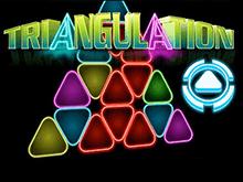 Игровой автомат Триангуляция